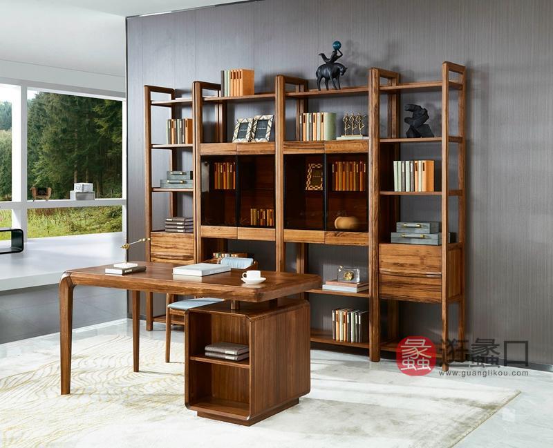 洛克现代书房书柜书桌W-5101