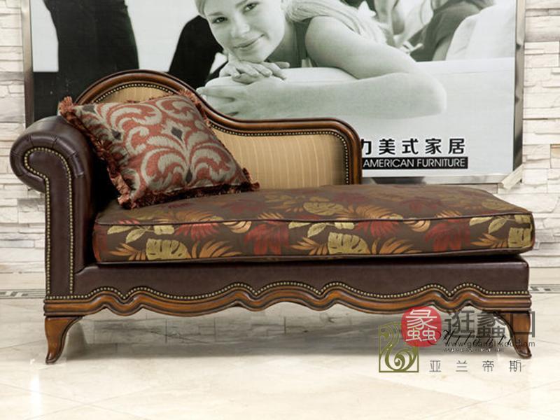 亚兰帝斯家具美式古典客厅鹅掌楸全实木水性漆K703贵妃榻(新款皮布)