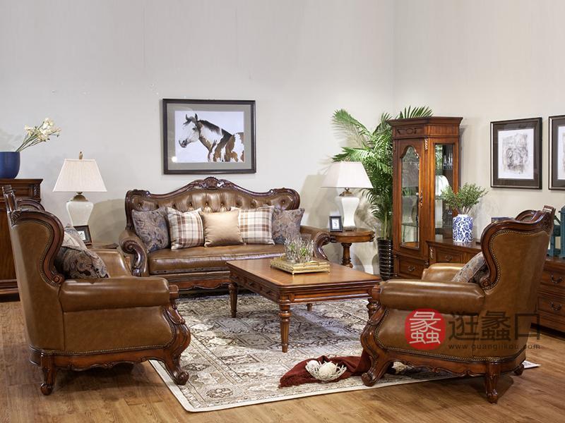 亚兰帝斯家具美式古典客厅鹅掌楸全实木水性漆三人位/双人位/单人位K4725沙发/茶几