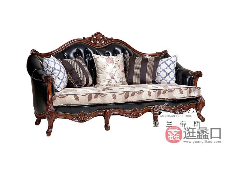 亚兰帝斯家具美式古典客厅鹅掌楸全实木水性漆K4705-3 三人位沙发