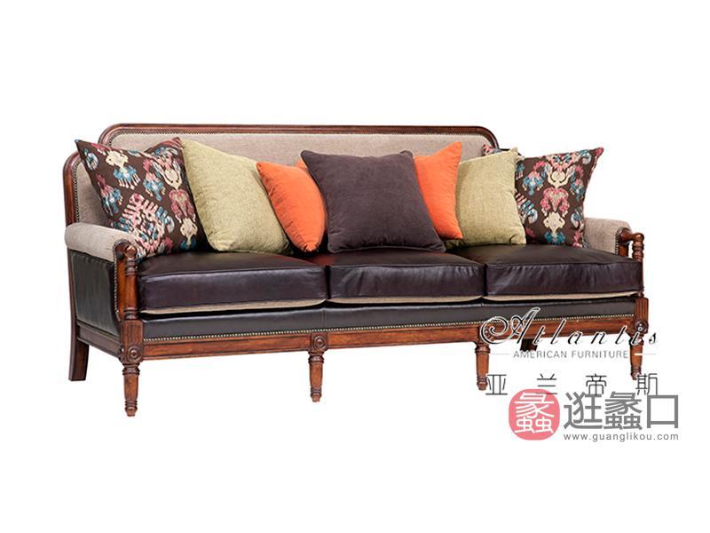 亚兰帝斯家具美式古典客厅鹅掌楸全实木水性漆K4721三人位沙发/休闲椅K4715