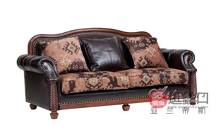 亚兰帝斯家具美式古典客厅鹅掌楸全实木水性漆K3718-3三人位沙发/双人位/单人位沙发组合/茶几