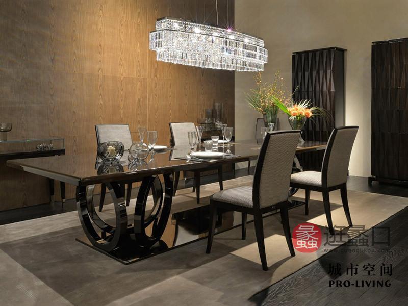 城市空间PRO-LIVING家具意式现代极简轻奢餐厅前卫艺术餐桌椅组合