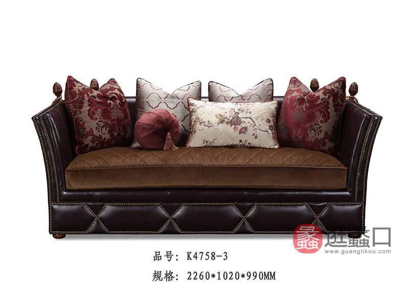 亚兰帝斯家具美式古典客厅鹅掌楸全实木水性漆沙发K4753休闲椅A款