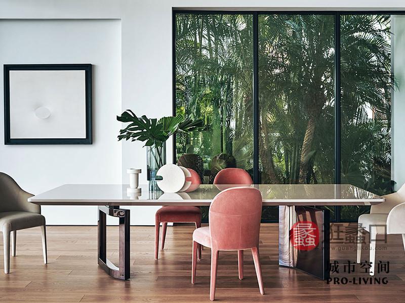 城市空间PRO-LIVING家具意式现代极简轻奢餐厅简约前卫餐桌椅组合
