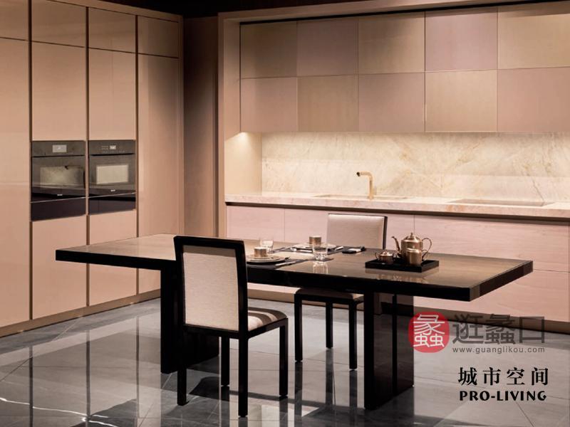 城市空间PRO-LIVING家具意式现代极简轻奢餐厅经典雅致餐桌椅组合