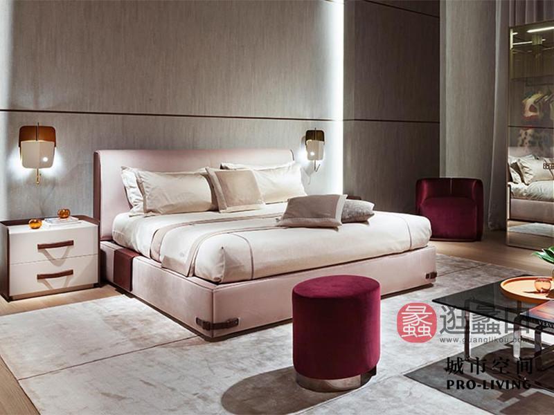 城市空间PRO-LIVING家具意式现代极简轻奢卧室床+床头柜