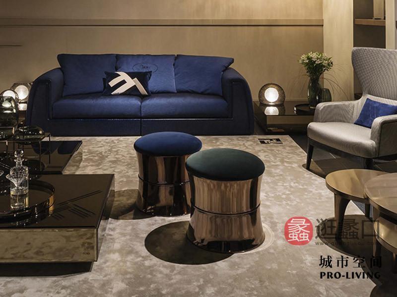 城市空间PRO-LIVING家具意式现代极简轻奢客厅简约前卫沙发茶几组合