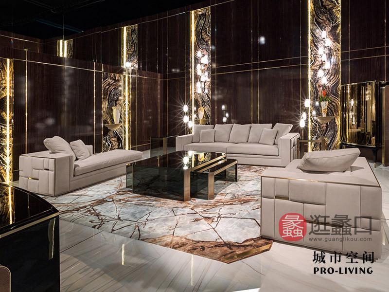 城市空间PRO-LIVING家具意式现代极简轻奢客厅淡雅精致多人沙发组合