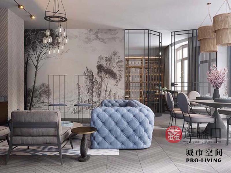 城市空间PRO-LIVING家具意式现代极简轻奢客厅沙发+休闲椅组合