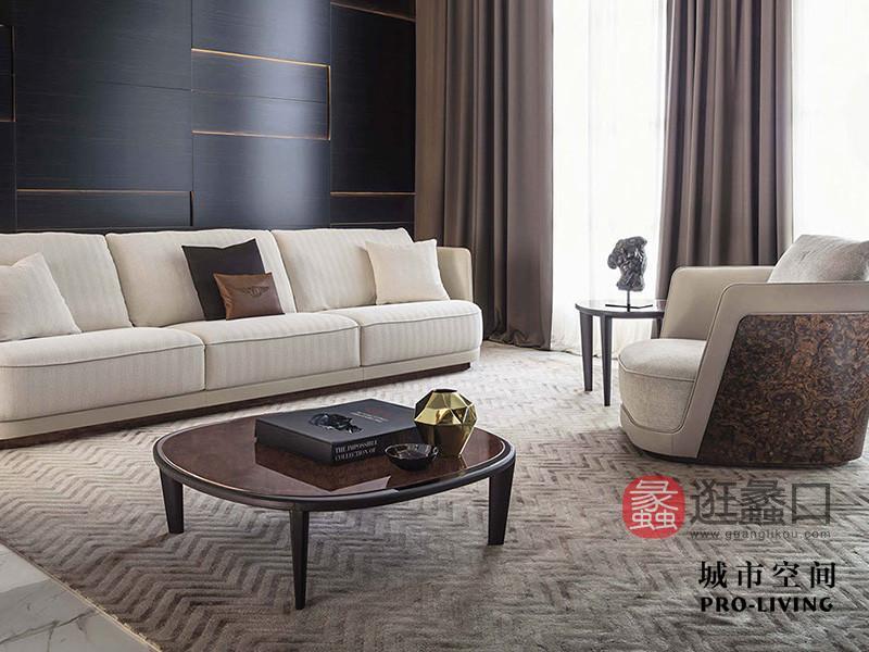 城市空间PRO-LIVING家具意式现代极简轻奢客厅简雅淡色舒适沙发+休闲椅组合
