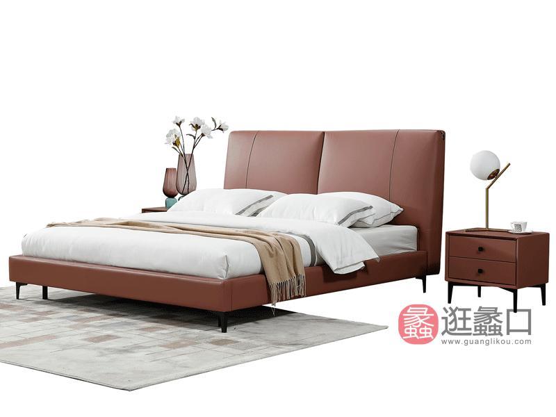 大城小爱家具现代卧室床植物皮床C-283-1#