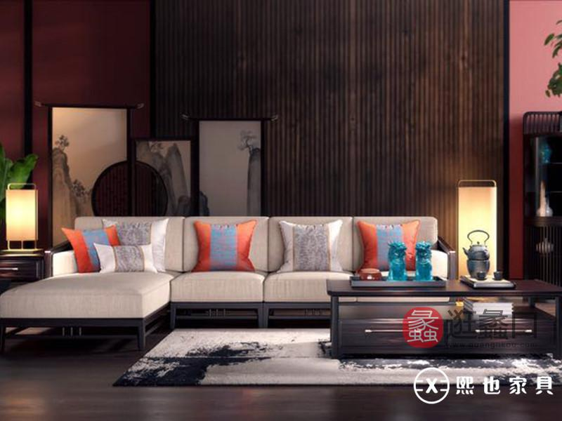 熙也家具新中式客厅实木典雅精致转角沙发011