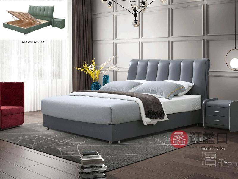 大城小爱家具现代卧室床甩纹牛皮床C-276-1#