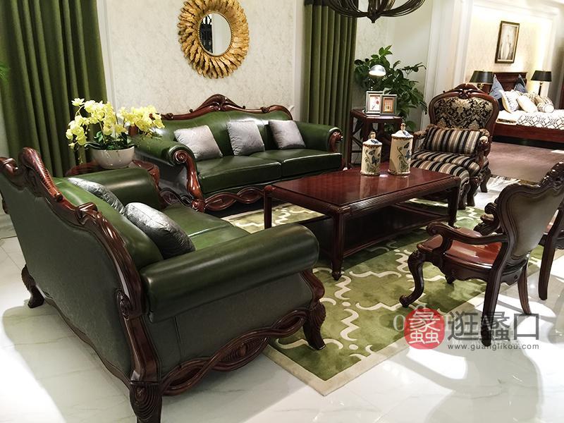 君诺家居·欧思格蓝家具美式客厅樱桃木实木皮艺双人位/三人位/单人位沙发组合/茶几
