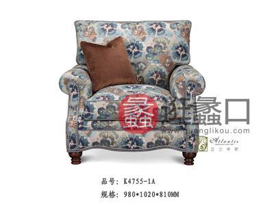 亚兰帝斯家具美式客厅浅色布艺单人位沙发