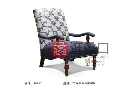 亚兰帝斯家具美式客厅鹅掌楸全实木水性漆沙发