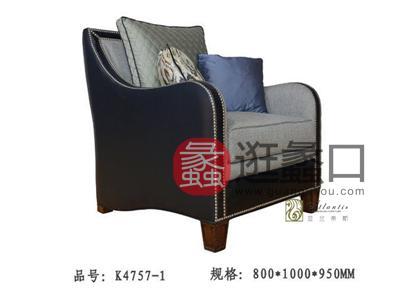 亚兰帝斯家具美式客厅鹅掌楸全实木水性漆布艺沙发