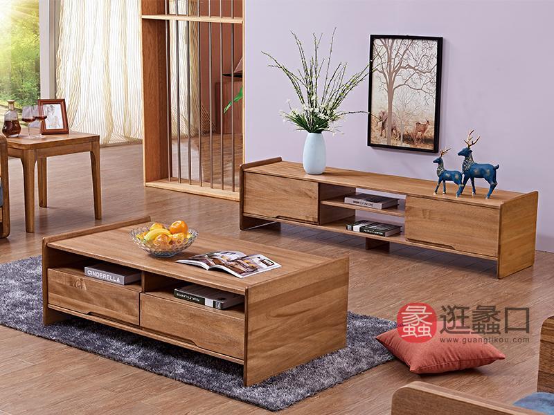 华兴尚品现代客厅电视机柜+茶几组合HX21