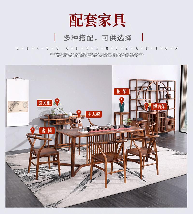茶桌椅组合实木禅意茶台大板胡桃木家具简约新中式茶桌3
