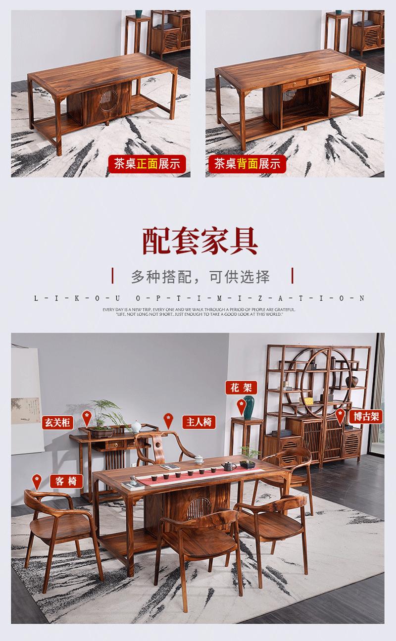 原木茶室新中式禅意茶台南美胡桃木茶桌双抽屉式收纳