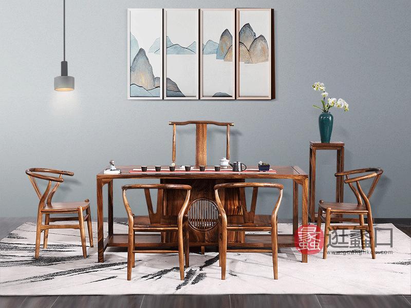 承峻家具新中式书房禅意茶台南美胡桃木双抽屉式收纳茶台茶桌