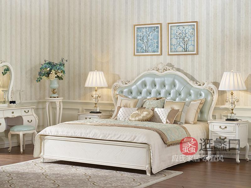 应氏家居·欧宜风 法式新古典卧室珍珠白实木双人大床/床头柜045