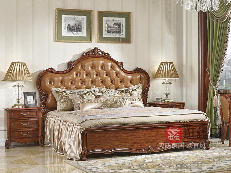 应氏家居·欧宜风 欧式 法式卧室实木真皮双人大床/婚床/床头柜047
