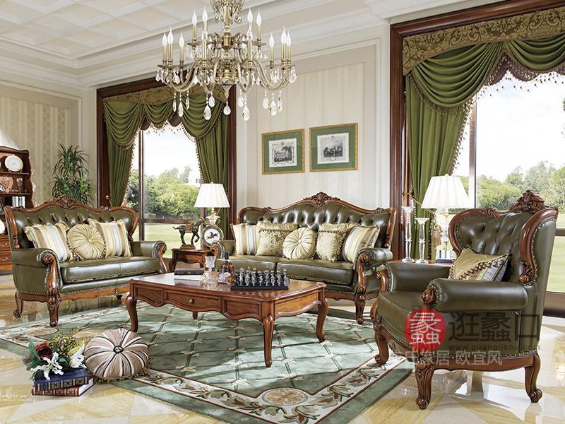 应氏家居·欧宜风 法式欧式客厅实木雕花皮艺单人位/双人位/三人位沙发/长茶几055