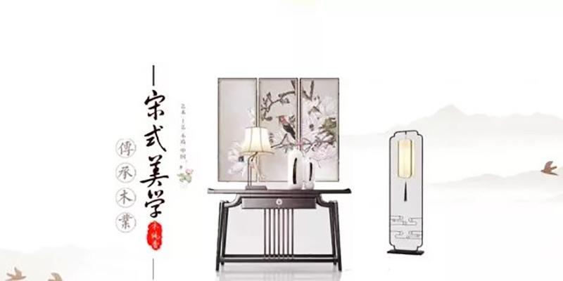 熙也家具,熙也家具的品牌介绍,熙也家具官网地址,熙也家具的品牌理念、设计风格是什么?