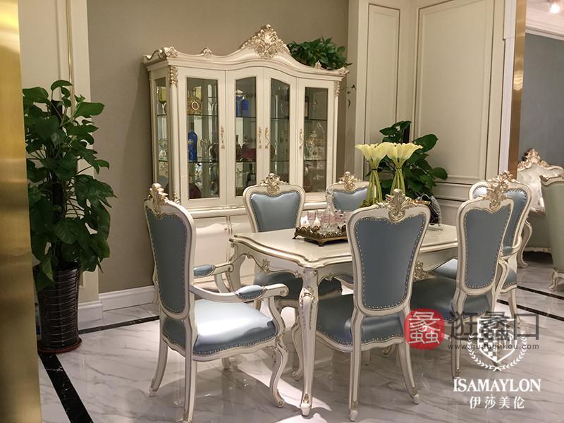 健辉家居·伊莎美伦家具欧式新古典家具欧式餐厅实木雕花(榉木)餐桌椅ML001
