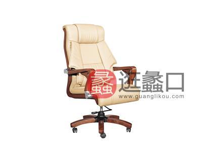 新思维办公家具  马头办公家具MT-A370真皮转椅/总裁老板办公椅