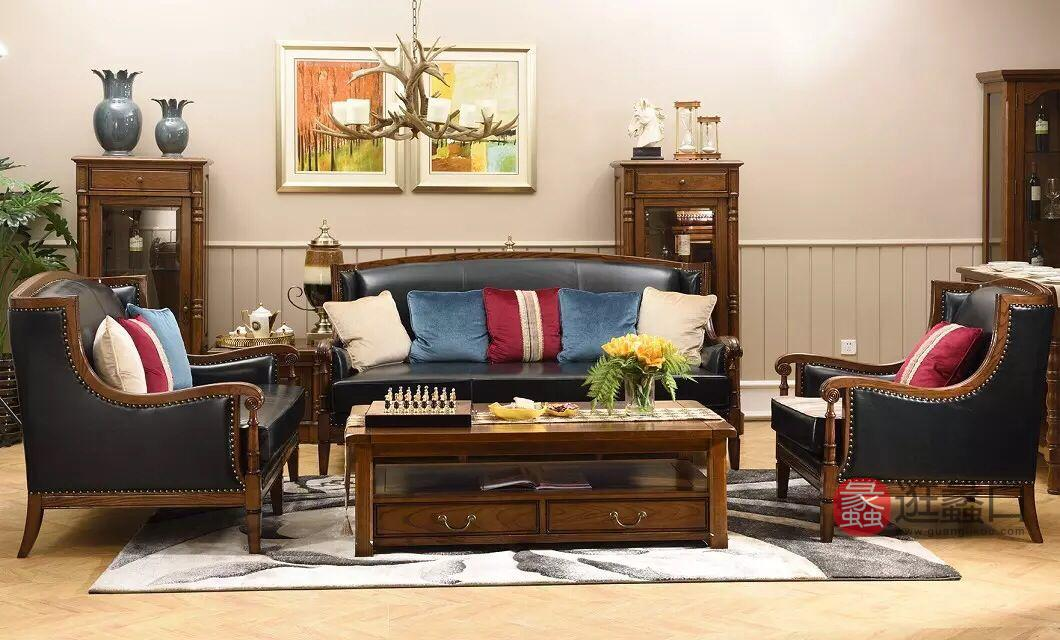 奥斯汀家具美式套房实木家具客厅真皮沙发7602#