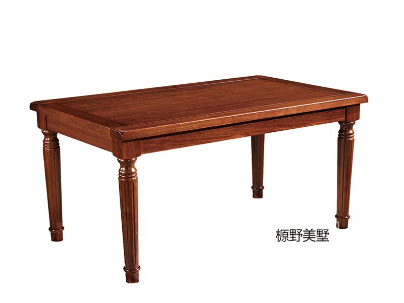 榞野美墅家具 美式餐厅金丝木纯实木805长餐桌