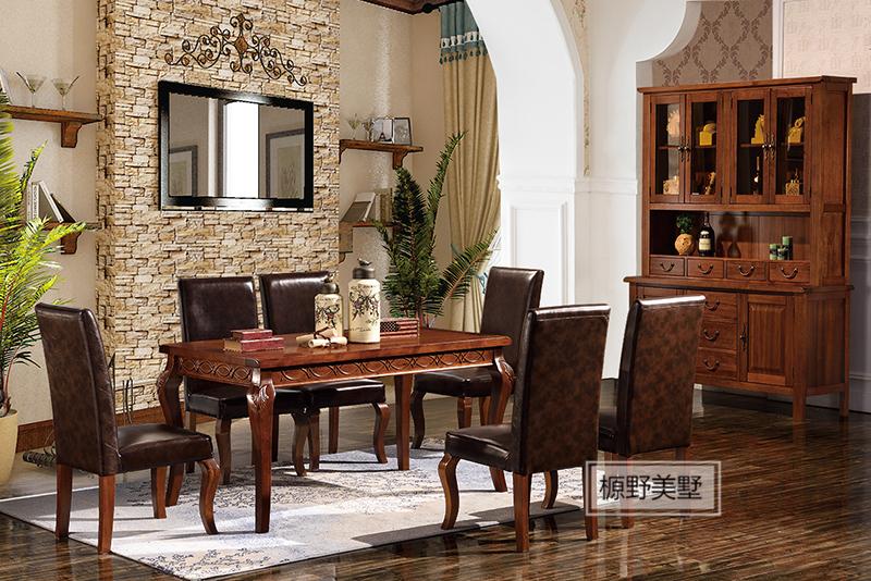榞野美墅家具 美式餐厅金丝木实木长餐桌/餐椅(皮)/802餐边柜