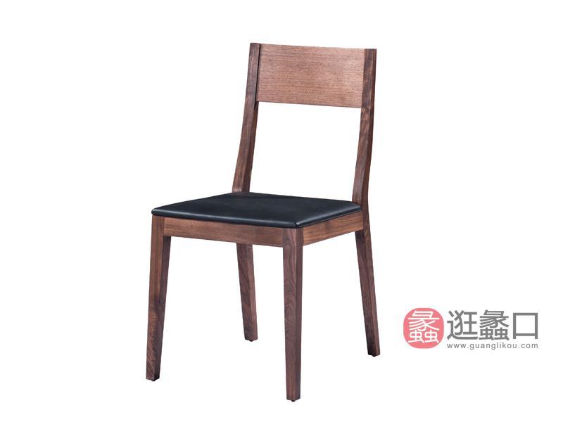 汉斯格尔家具北欧餐厅餐桌椅黑胡桃木皮餐椅餐厅餐椅DC-653餐椅