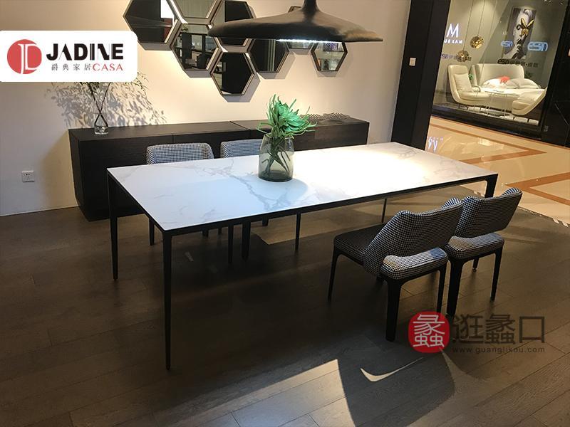 爵典家居·莫的米兰意式现代极简客厅沙发001