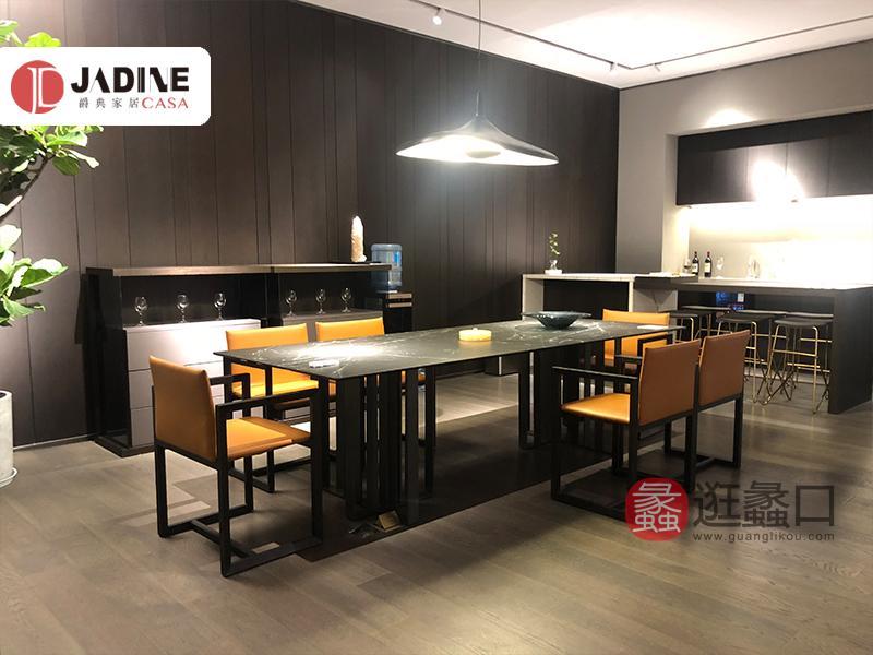 爵典家居·莫的米兰意式现代极简餐厅餐桌椅