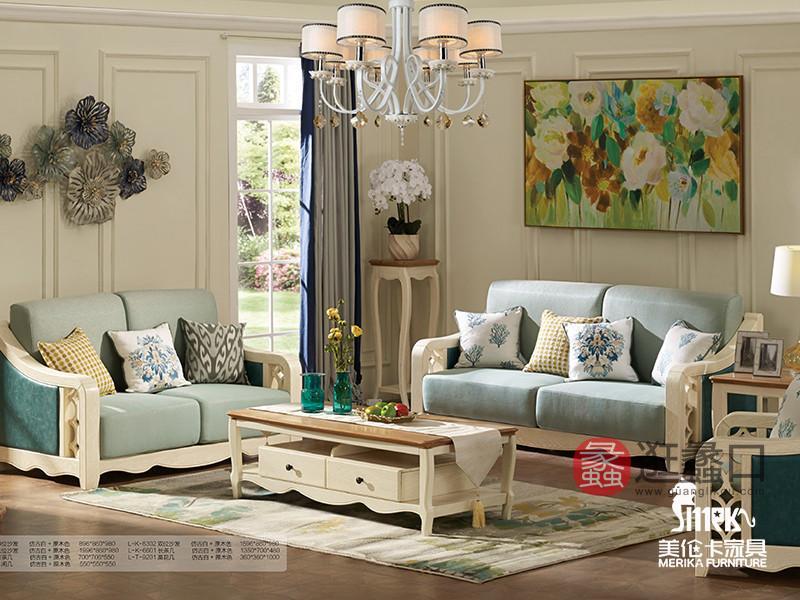 健辉家居·美伦卡家具香缇丽舍美式客厅白蜡木仿古色双人座沙发MLK014