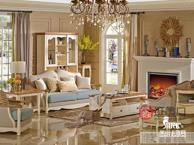 健辉家居·美伦卡家具香缇丽舍美式客厅白蜡木仿古色加原木色沙发/茶几/壁炉MLK017