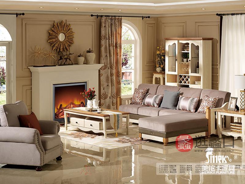 健辉家居·美伦卡家具香缇丽舍美式客厅白蜡木仿古色转角沙发+茶几+壁炉MLK015