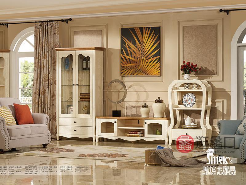 健辉家居·美伦卡家具香缇丽舍美式客厅白蜡木仿古色加原木色电视柜组合MLK013