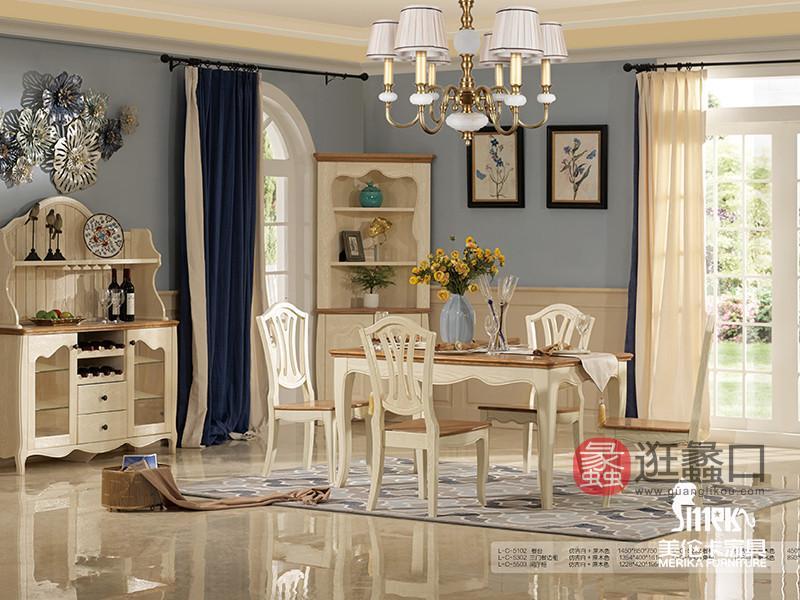 健辉家居·美伦卡家具香缇丽舍美式餐厅白蜡木仿古色加原木色一桌多椅/酒柜MLK021