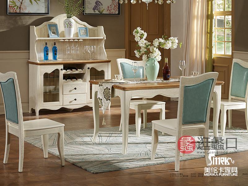 健辉家居·美伦卡家具香缇丽舍美式餐厅白蜡木仿古色加原木色书桌加转角书柜MLK025