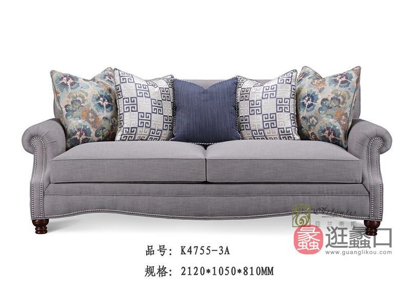 亚兰帝斯家具美式客厅浅色布艺三人位沙发K4755-3A