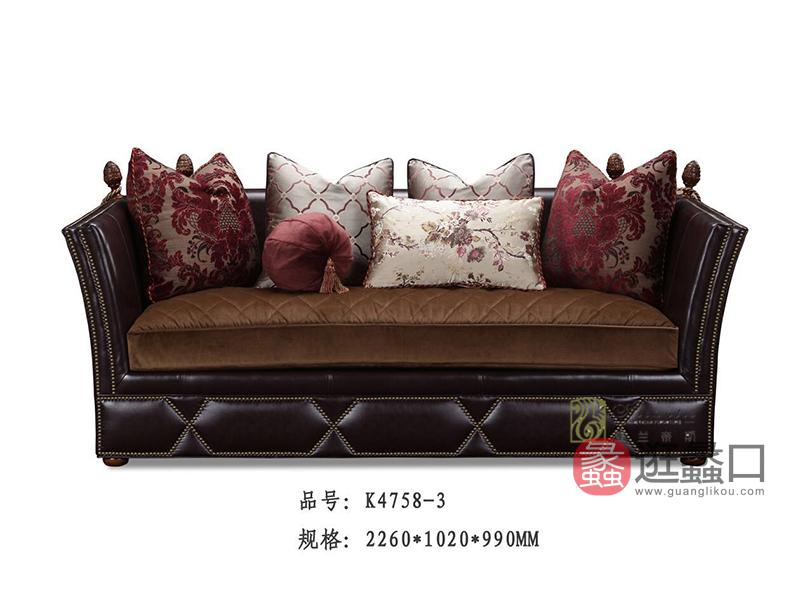 亚兰帝斯家具美式古典客厅鹅掌楸全实木水性漆三人位皮沙发K4758-3