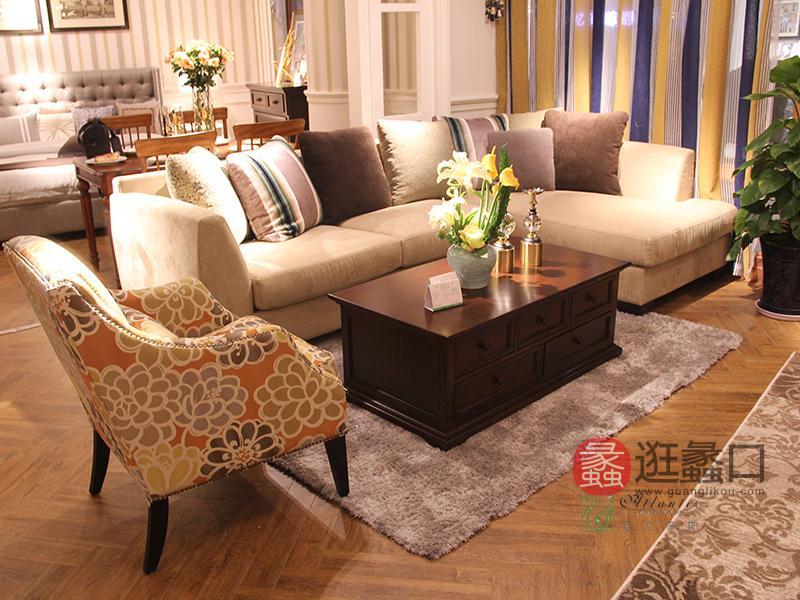 亚兰帝斯家具美式客厅鹅掌楸全实木水性漆浅色转角沙发组合/单人位沙发/茶几MLK039