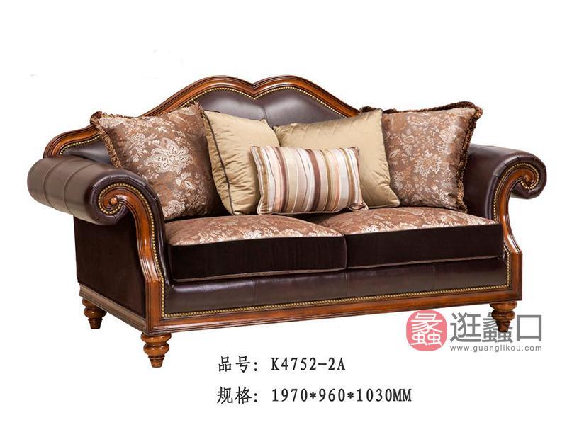 亚兰帝斯家具美式简美客厅鹅掌楸全实木水性漆双人位/三人位皮沙发K4752