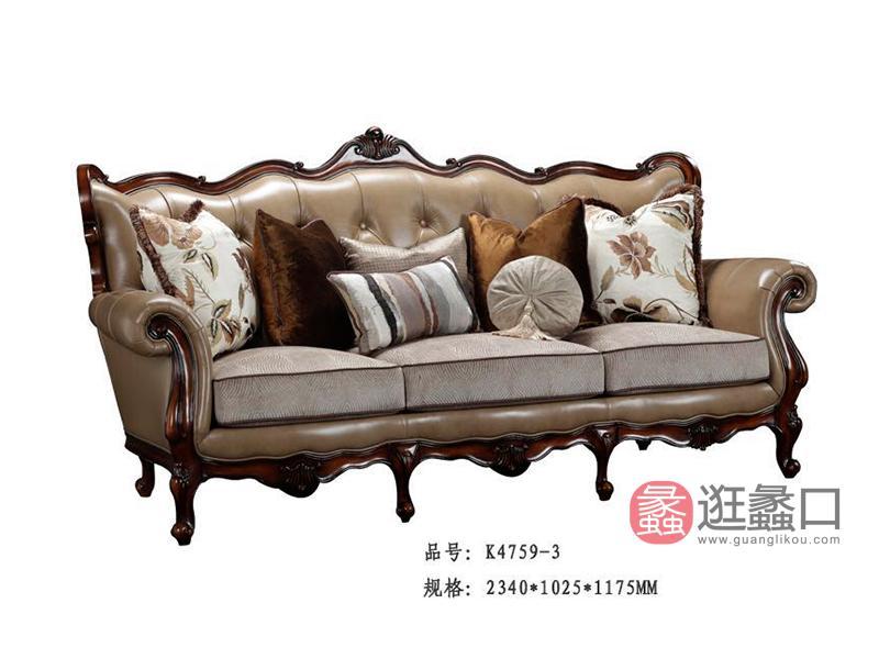 亚兰帝斯家具美式古典客厅鹅掌楸全实木水性漆双人位/三人位/三人位皮沙发K4759-3