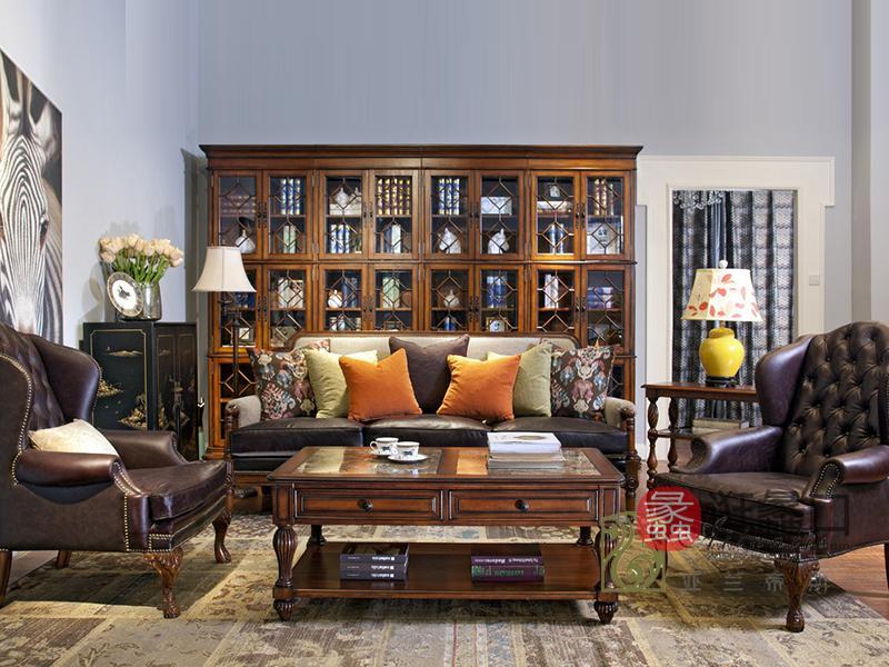 亚兰帝斯家具美式古典客厅鹅掌楸实木K4721混搭沙发/茶几/置物柜
